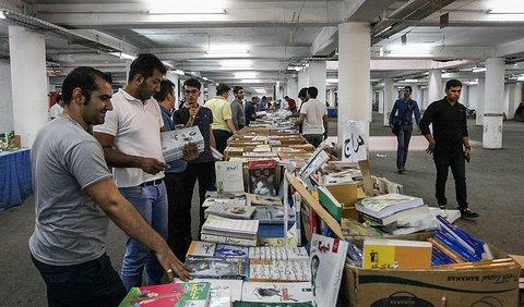 جمعه بازار کتاب بعد از سال ها از پارکینگ طالقانی به میدان امام علی (ع) منتقل شد