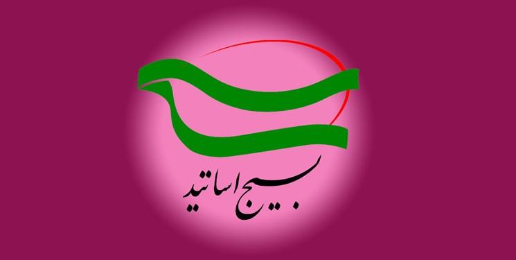 نامه ۸۸۰۰ استاد دانشگاه خطاب به مردم/ شکست سیاست دشمن، نتیجه بصیرت دینی و مهارت ملّی ایرانیان است