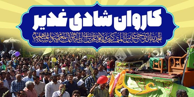 ۱۶۰۰ جشن خیابانی به مناسبت غدیر در کشور/ جشن میدان امام حسین منوط به تصمیم ستاد کرونا