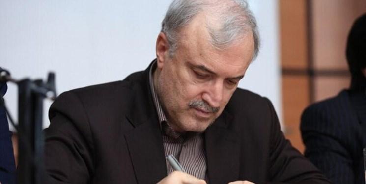 وزیر بهداشت از حاج محمود کریمی تقدیر کرد