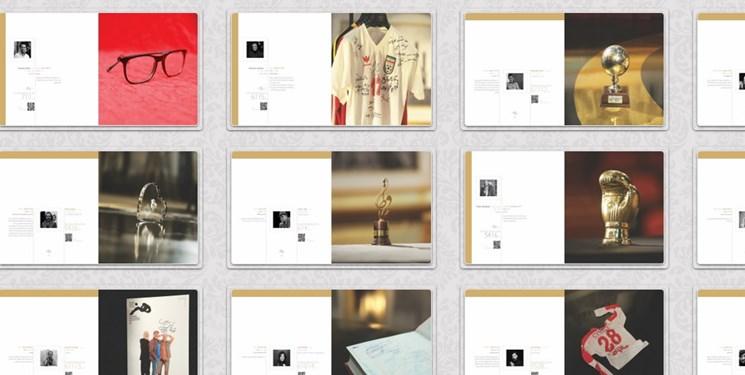 هدایای موزه «دورهمی» یک جا حراج می شود/ فروش آثار به صورت مجازی