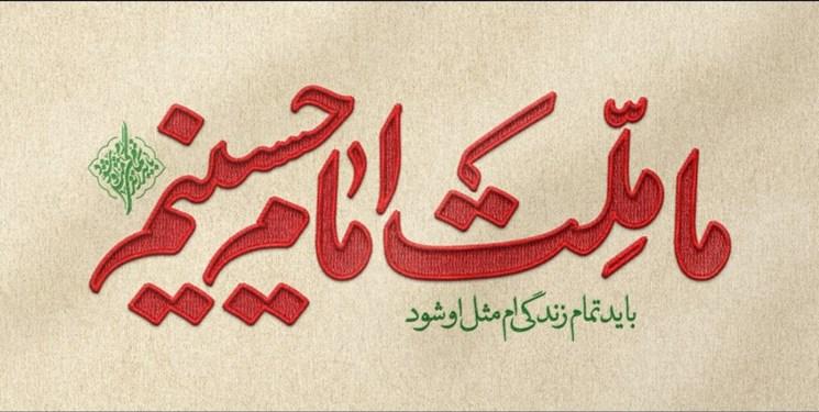 بزرگترین دیوارنگاره کشور به جمله عاشورایی شهید سلیمانی مزین شد+عکس