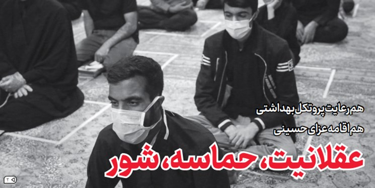 خط حزبالله ۲۵۰ | عقلانیت، حماسه، شور