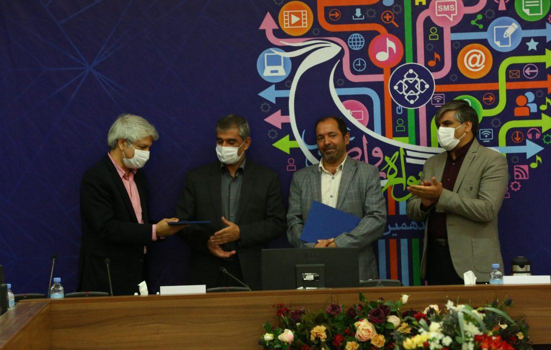 روابط عمومی آبفا استان اصفهان به عنوان روابط عمومی خلاق شناخته شد
