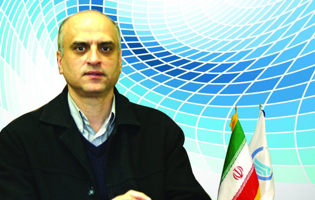 """سامانه """"همارا"""" در استان اصفهان راه اندازی شد"""