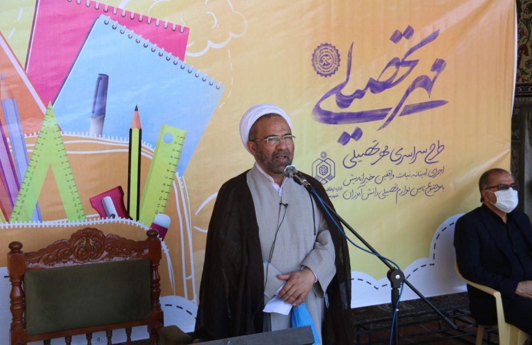 ۱۰۰۰ بسته تحصیلی برای دانش آموزان بی بضاعت اصفهان تامین شد