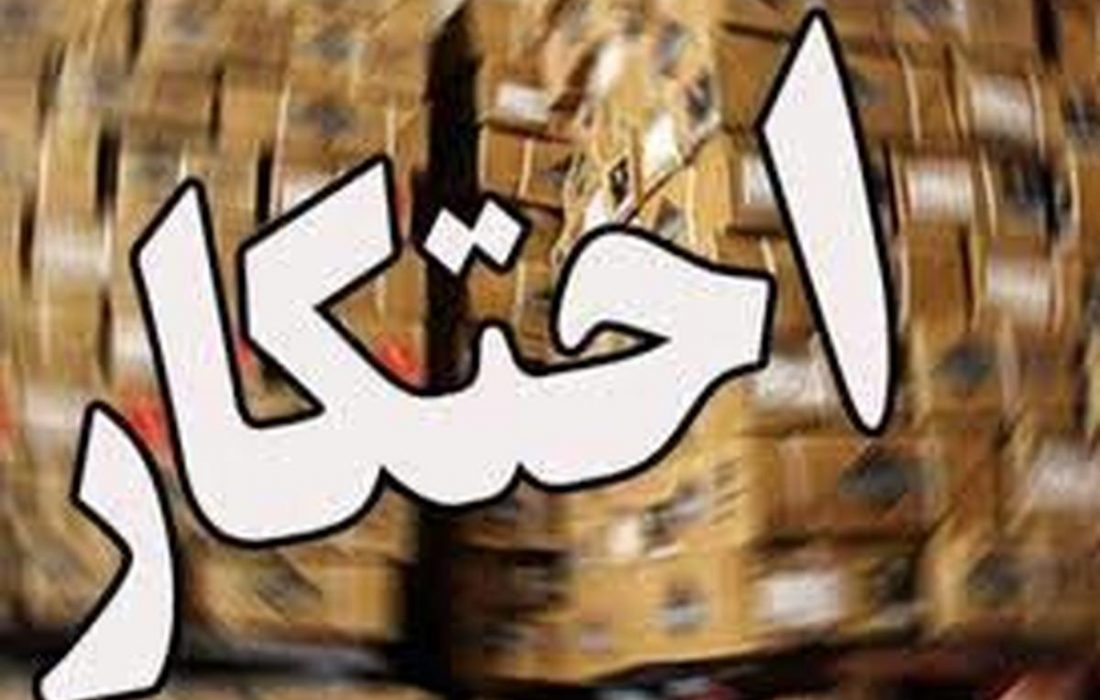 توقیف کامیونت خاور با ۴۲۴ حلب روغن خوراکی در اصفهان