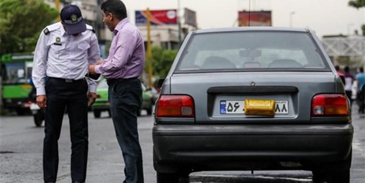 برخورد با ۳۰۰ راننده متخلف به دلیل دستکاری در پلاک خودروی خود