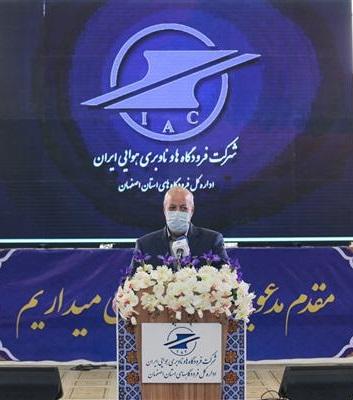 مثلث طلایی گردشگری اصفهان،یزد و فارس راه اندازی می شود