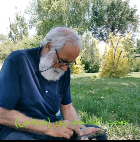 بازیگر نمایش های رادیویی و تلویزیونی مرکز اصفهان دارفانی را وداع گفت