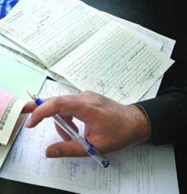 کلاهبرداری میلیاردی با ترفند جعل اسناد و مدارک تحصیلی و مهاجرتی در اصفهان