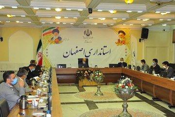 تعیینتکلیف ۳۵۷ طرح در جلسه کارگروه امور زیربنایی و شهرسازی استان اصفهان