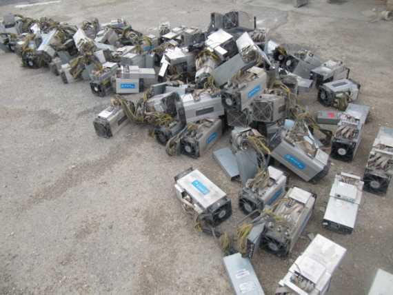 کشف ۳۹ دستگاه استخراج ارز دیجیتال در اصفهان