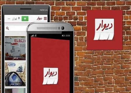 فروشنده تلفن همراه در سایت دیوار قربانی اپلیکیشن جعلی رسید ساز