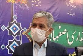 محدودیت های کرونایی همچنان در اصفهان برقرار است