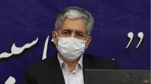 محدودیت های ویژه یلدایی در اصفهان اعلام شد