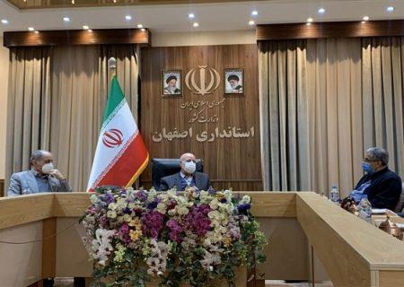 نقش اصفهان در توسعه ملی شناسانده شود