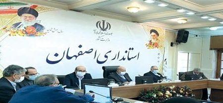 ۸۶ درصد اعتبارات سهمیه ای تبصره ۱۸ اصفهان جذب شد