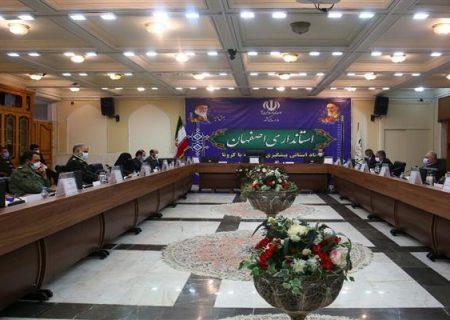 محدودیت تردد شبانه در ۱۰ شهر اصفهان تا پایان ماه دی تمدید شد