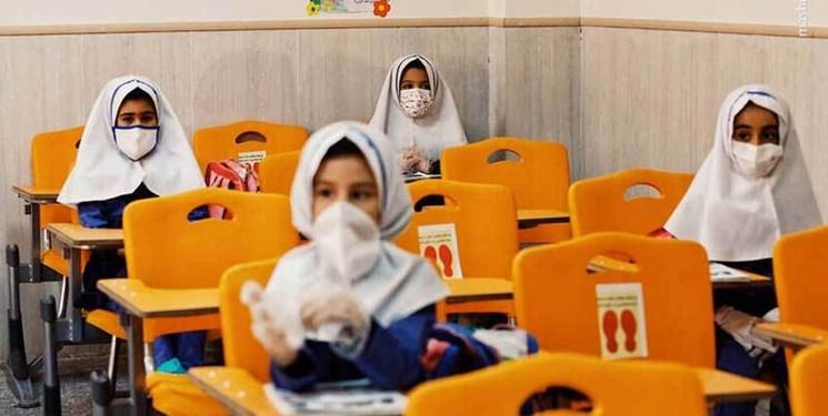 کدام مدارس از اول بهمن بازگشایی میشوند؟