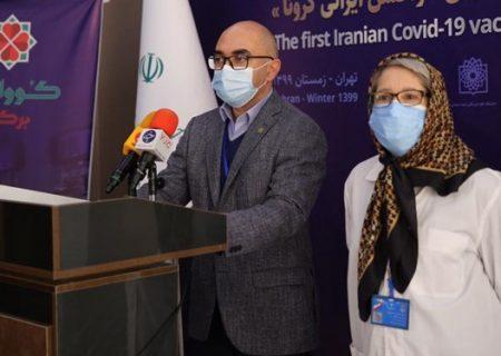 آغاز تزریق واکسن ایرانی کرونا به سومین گروه از داوطلبان/ واکسن تولیدی ایمن و بدون عارضه بوده است