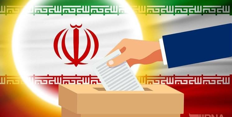 برنامه زمانبندی برگزاری انتخابات خردادماه ۱۴۰۰ اعلام شد
