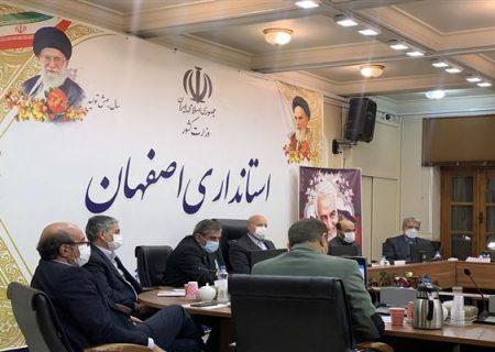 برای تحقق مصرف بهینه آب در اصفهان فرهنگسازی شود