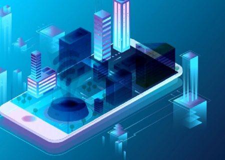 مخابرات، الزام توسعه زیرساخت برای شهر هوشمند