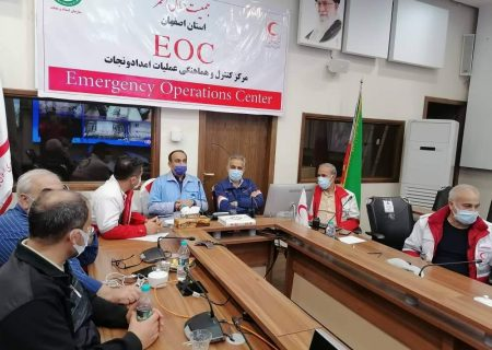 آماده باش جمعیت هلال احمر استان اصفهان در پی زلزله سی سخت / ۲۰۰ تخته چادر امدادی به سی سخت ارسال شد