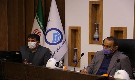 فرونشست سالانه ۱۵ تا ۲۰ سانتی متری دشت های استان اصفهان