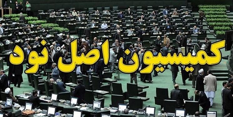 شکایت مردمی از رئیس جمهور به کمیسیون اصل نود مجلس