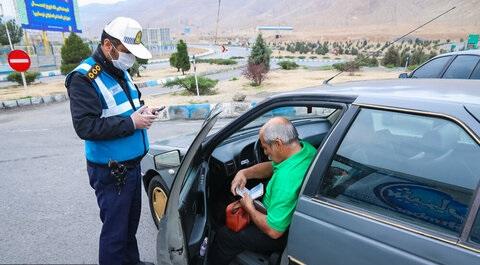 ممنوعیت تردد خودروهای پلاک غیر بومی در شهر اصفهان