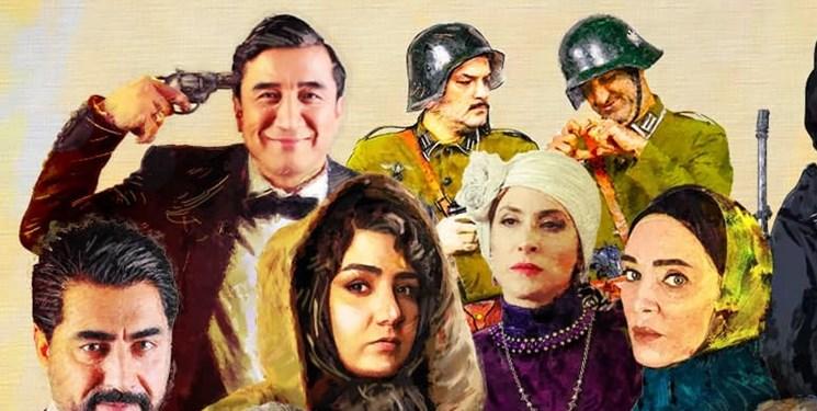 پخش سریال جدید «رامبد جوان» در نوروز/ «دراکولا» سه شنبهها منتشر می شود