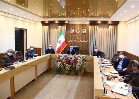 ۶ شهرستان اصفهان در وضعیت قرمز قرار دارند