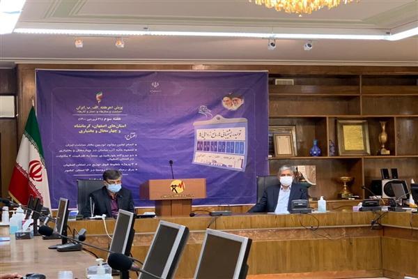 تامین آب و انرژی مهمترین چالش پیشروی اصفهان است