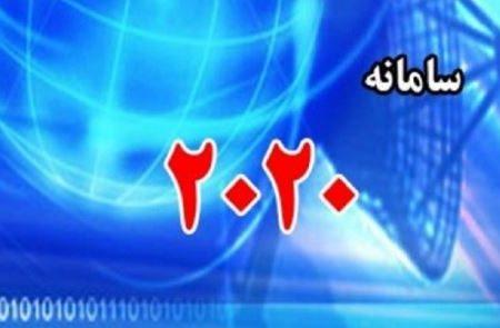 استفاده از سیستم تولید داخل درمرکز تماس ۲۰۲۰ شرکت مخابرات ایران