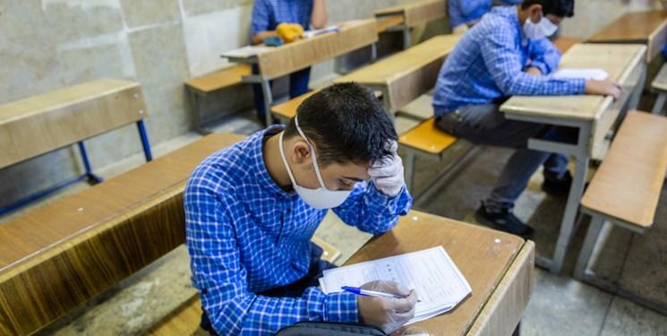 امتحانات پایههای نهم و دوازدهم در تمام مناطق حضوری است/ امتحان سایر پایهها متناسب با شرایط کرونایی