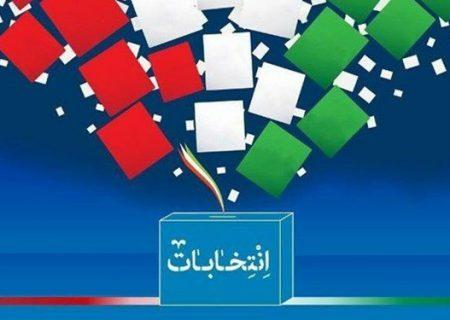 طرح اصلاح قانون انتخابات مغایر اصل ۱۱۰ قانون اساسی شناخته شد