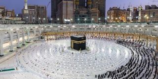 نمایشگاه قرآن در مسجدالحرام افتتاح شد
