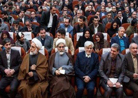 ۱۴ گزینه اصلاحطلبان برای انتخابات ریاست جمهوری اعلام شدند