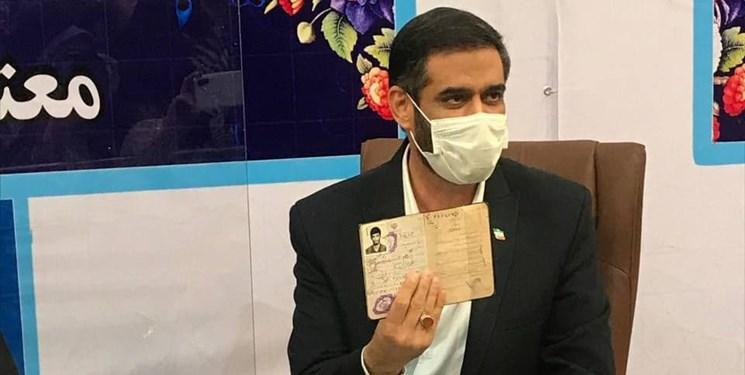 «سعید محمد» در انتخابات ریاست جمهوری ثبت نام کرد
