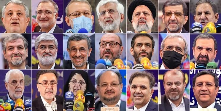 چهرهها و شعارهای داوطلبان ریاست جمهوری را بیشتر بشناسید+ جدول