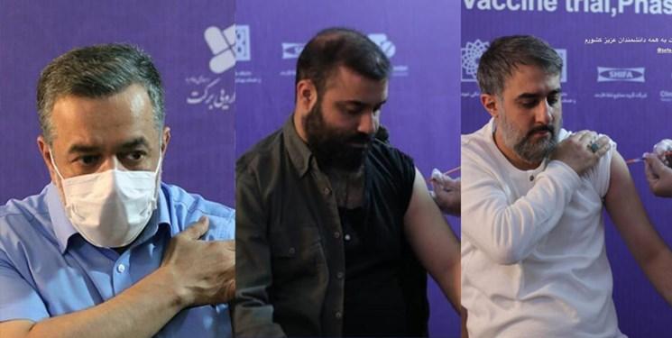 ۳ مداح سرشناس، داوطلبانه واکسن ایرانی تزریق کردند