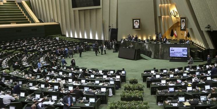 ۱۲ مرداد؛ برگزاری مراسم تحلیف رئیس جمهور جدید