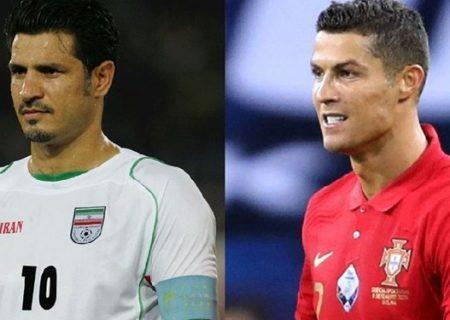واکنشها به احتمال شکسته شدن رکورد دایی / پادشاه فوتبال ایران تاجش را بر سر رونالدو میگذارد؟