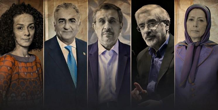 شکست سنگین «دار و دسته تحریمیها» در انتخابات ۱۴۰۰/ مردم ایران به کمپین «رای بی رای» نه گفتند