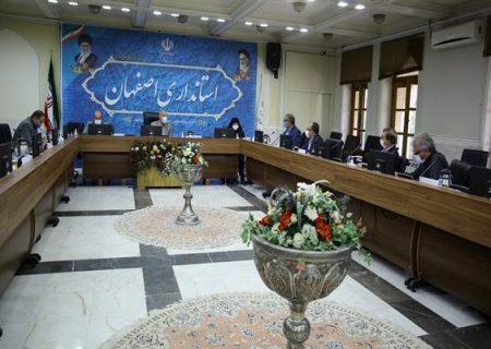 """نیروگاههای اصفهان در ۲ سال اخیر """"مازوت"""" استفاده نکردهاند"""