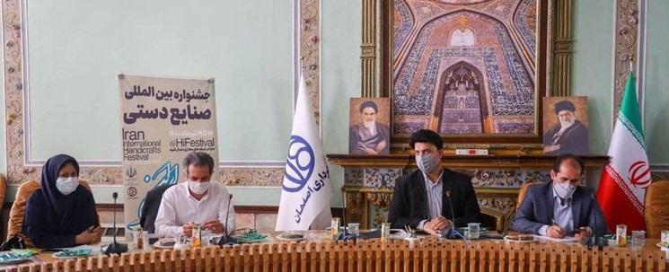 تعویق دوهفتهای جشنواره بینالمللی صنایعدستی استان اصفهان به دلیل کرونا