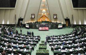 مخالفت مجلس با طرح «انتزاع بخش مسکن از راه» و تشکیل دو وزارتخانه