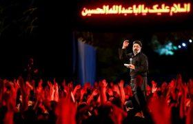 پخش عزاداری محرم امسال محمود کریمی از شبکه افق